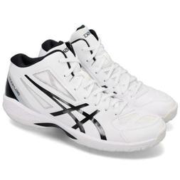 Asics GelHoop V 9-Wide White Black Men Basketball Shoes Snea