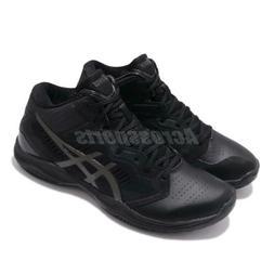 Asics Gelhoop V12 Wide Gel Black Gunmetal Mens Basketball Sh