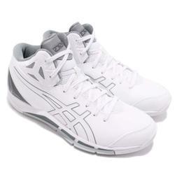 Asics Geltriforce 2-Wide White Grey Men Basketball Shoes Sne