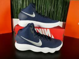 Nike Hyperdunk 2017 TB Basketball Shoes Midnight Navy Blue 8