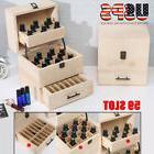 59 slot essential oil wooden box multi