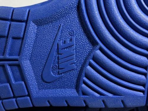 Nike BIG Game Royal Basketball Shoes Sz