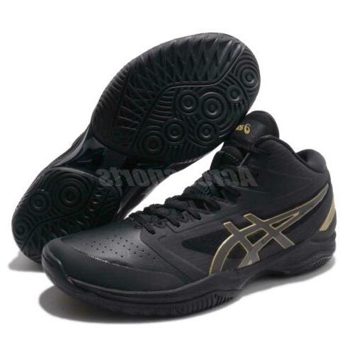 Asics Gelhoop 2E Wide Black Basketball Shoes