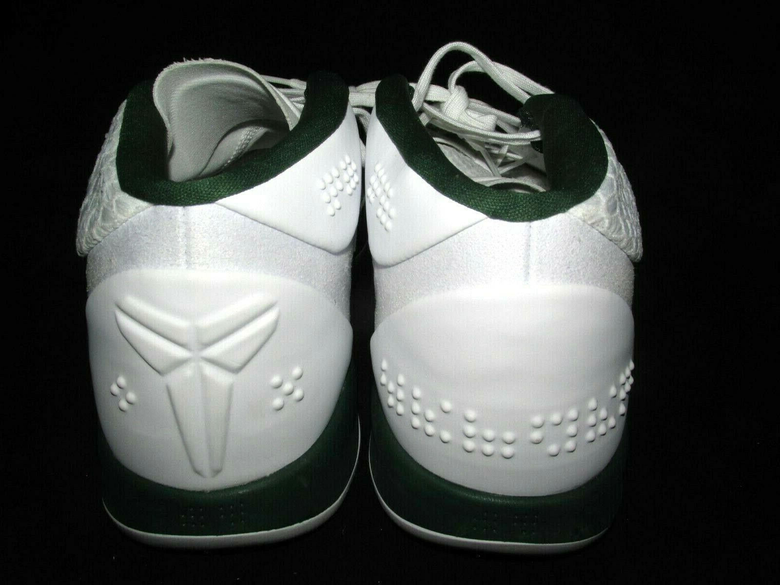 Nike Kobe Mid Basketball Mens 15 White Fir
