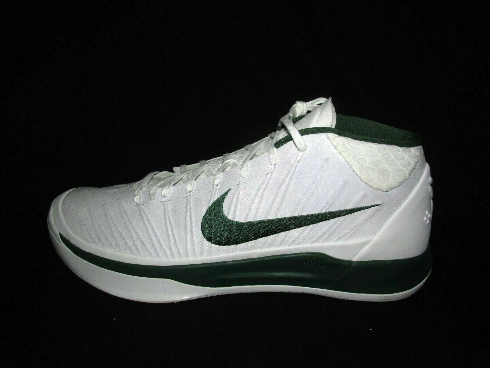 Nike Kobe Mid Basketball Shoes 15 White