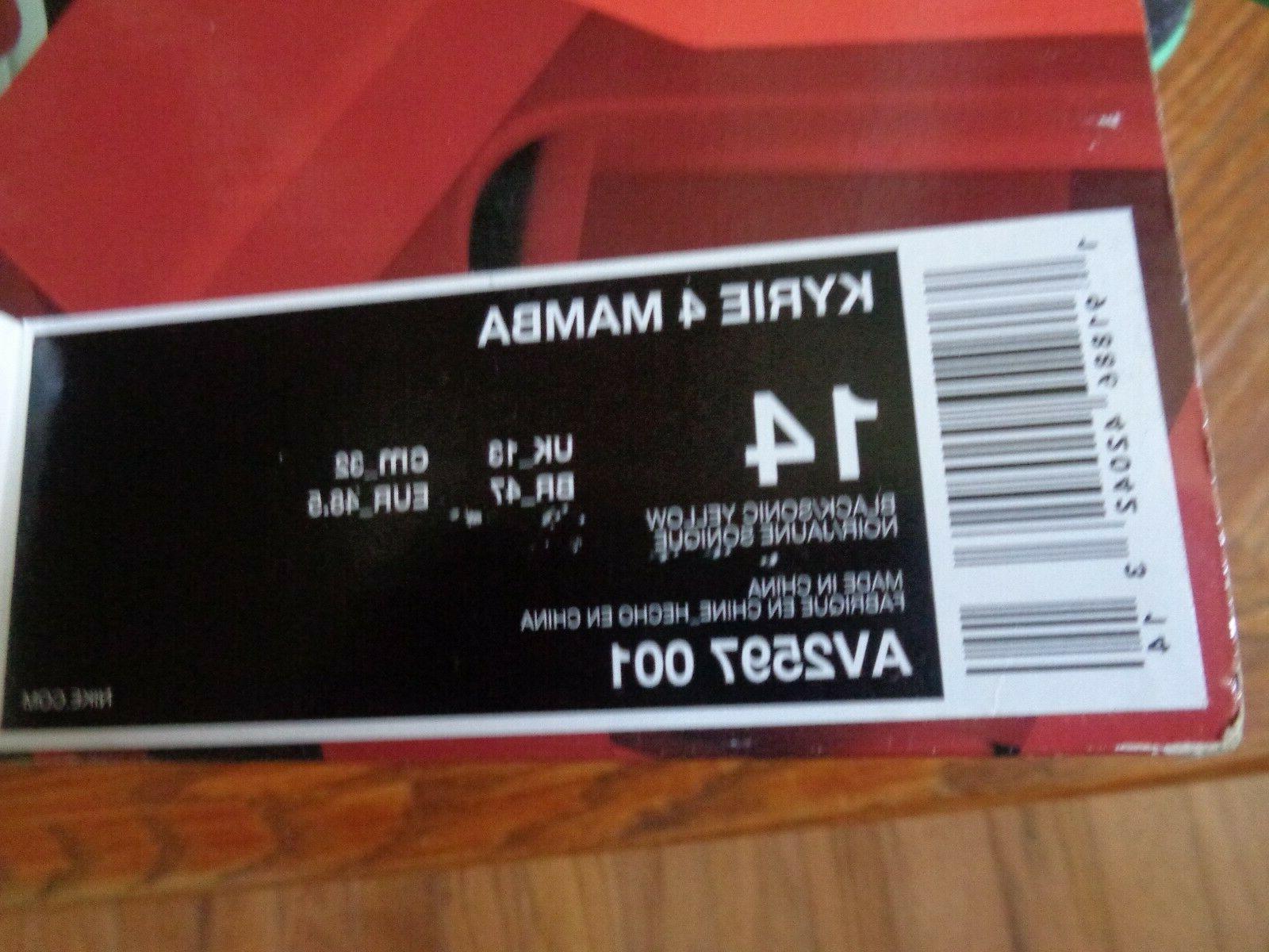Nike 001 14