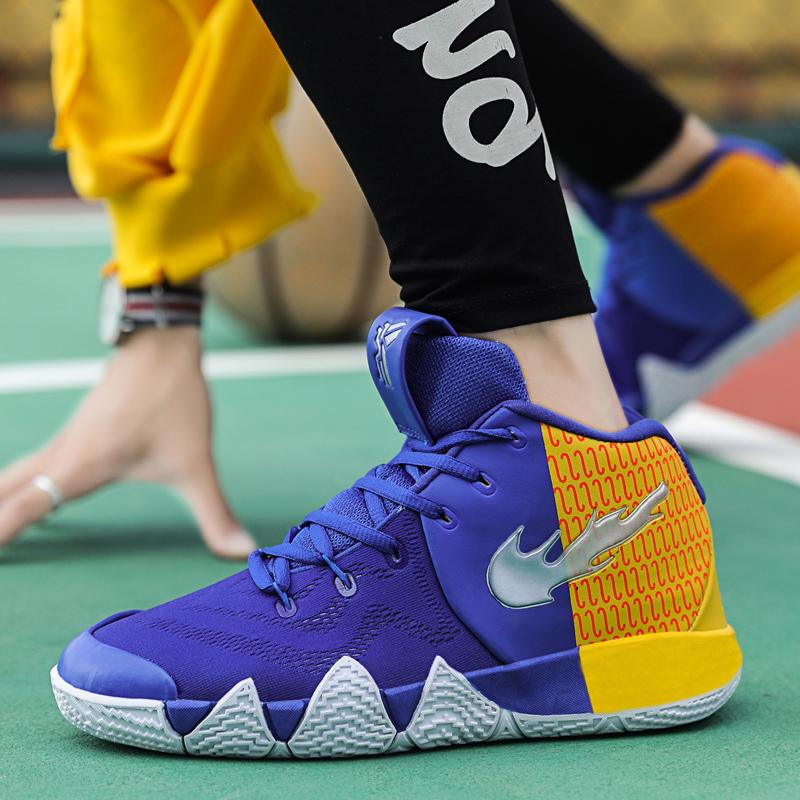 Outdoor <font><b>Basketball</b></font> Zapatillas Hombre High Top Ankle Boots Sneakers <font><b>Shoe</b></font>