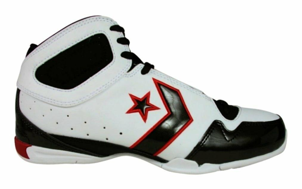 special ops mid white black basketball size