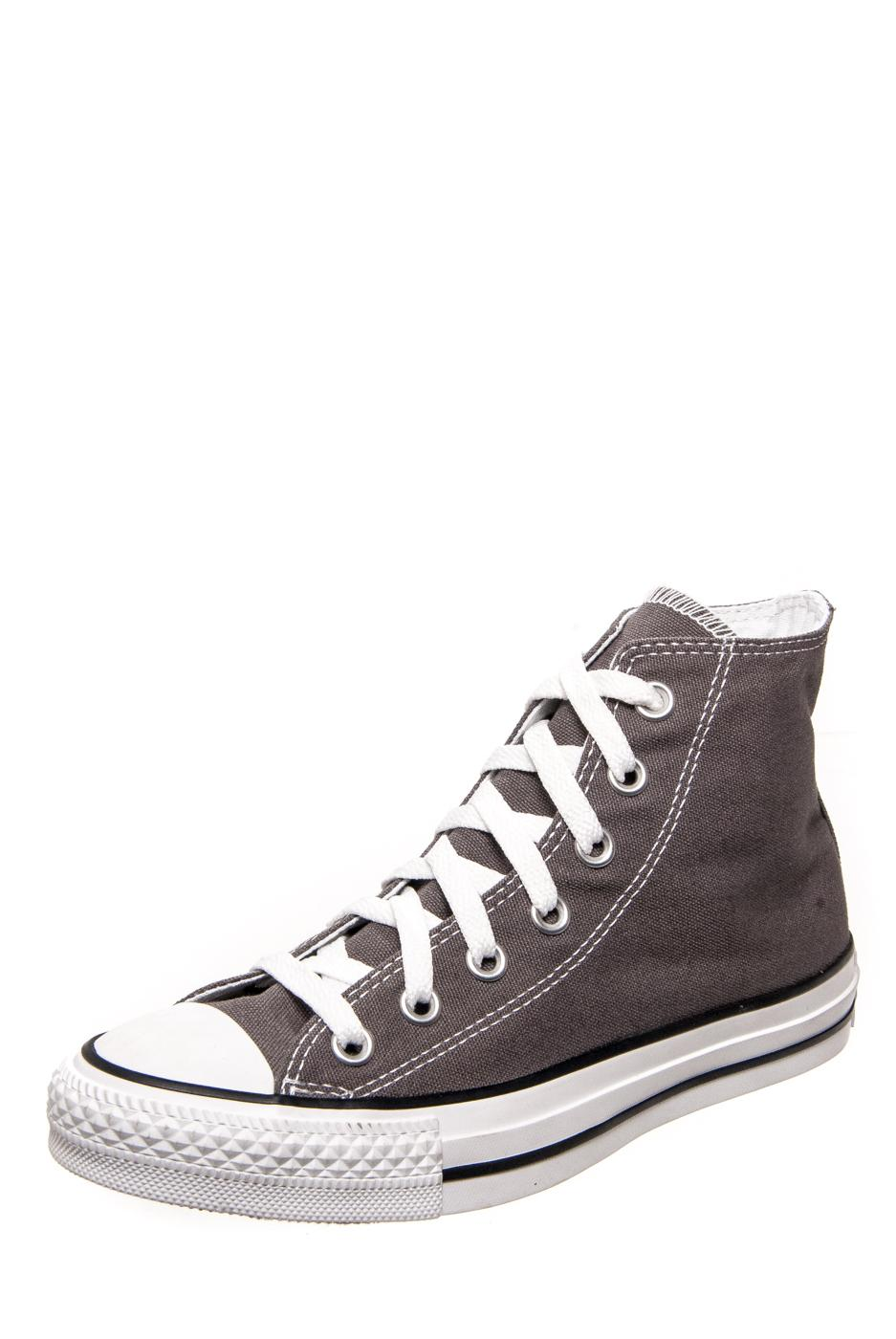 star chuck taylor classic sneaker
