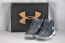 Men's Under Armour Jet 2017 Basketball Shoes Grey