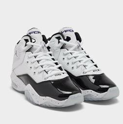 New Boys Jordan B'Loyal White And Black Basketball Shoes S